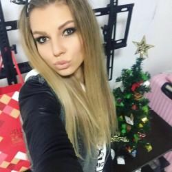 Photo de Gabriela434, Femme 30 ans, de Abrud Roumanie
