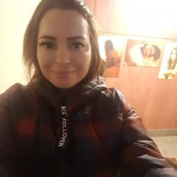 Cupidon.ro - Poza lui ryana, Femeie 37 ani. Matrimoniale Bucuresti Romania