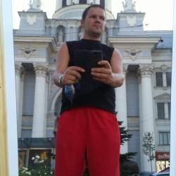 Foto di gimi30gimi, Uomo 43 anni, da Arad Romania