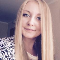 Foto di fazoreconka, Donna 33 anni, da Kiev Ukraine