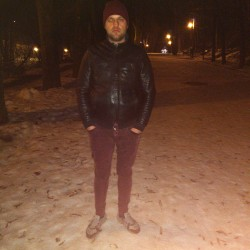 Cupidon.ro - Poza lui ionuttt88, Barbat 32 ani. Matrimoniale Pitesti Romania