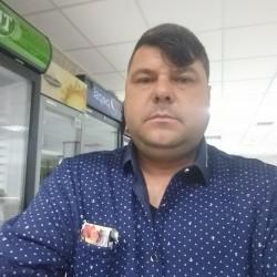 Photo de MATEY, Homme 38 ans, de Luncavita Roumanie