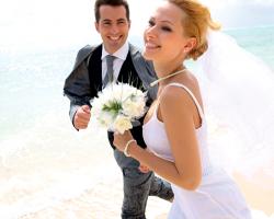 Casatorie tarzie sau nu?